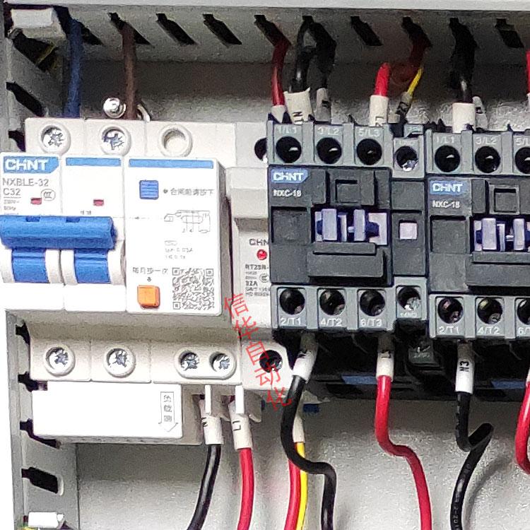 灌胶机细节一漏电保护开关