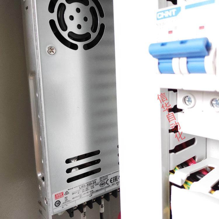 灌胶机细节二电源