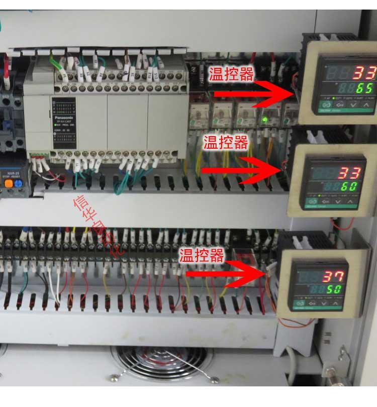 微量灌胶机加热温度控制