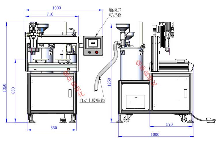 微量灌胶机尺寸图