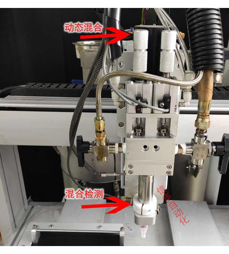 微量灌胶机混合方式