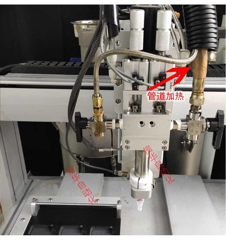 微量灌胶机管道加热