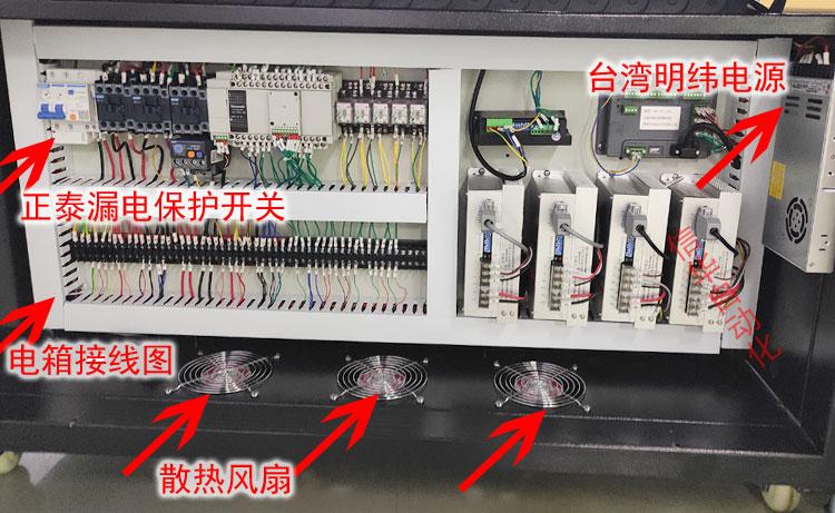 充电桩灌胶机布线图