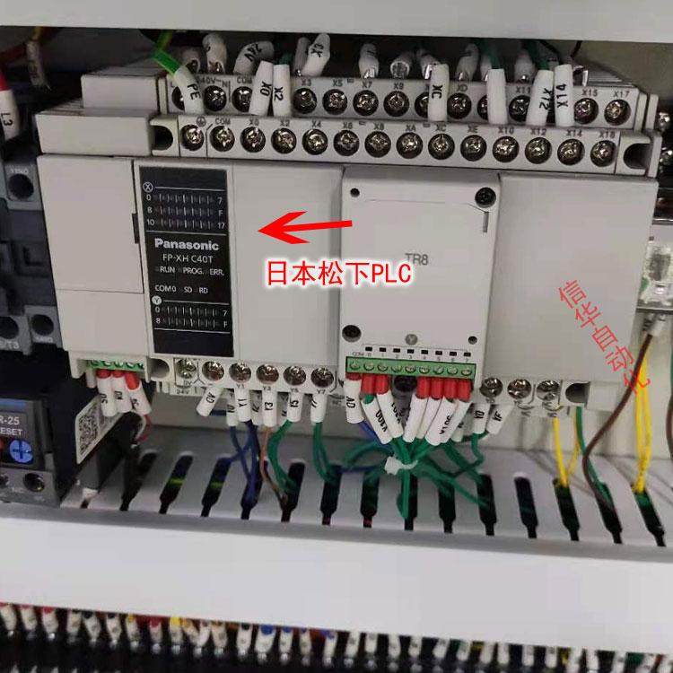 充电桩灌胶机PLC