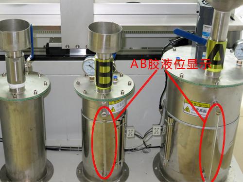 自动灌胶机液位显示