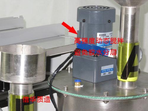 自动灌胶机搅拌
