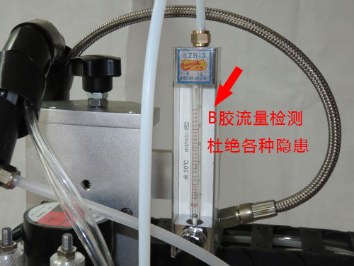 自动灌胶机B胶流量检测