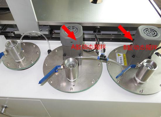 球炮灯灌胶机胶水搅拌
