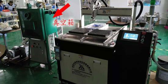 变压器灌胶机配置抽真空系统