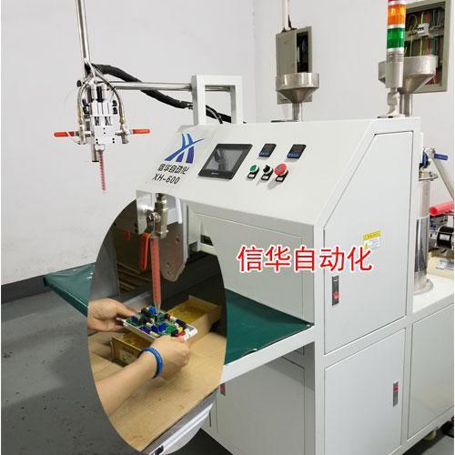 马桶控制器半自动灌胶机