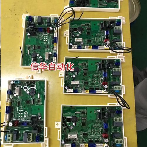 马桶控制器控制板