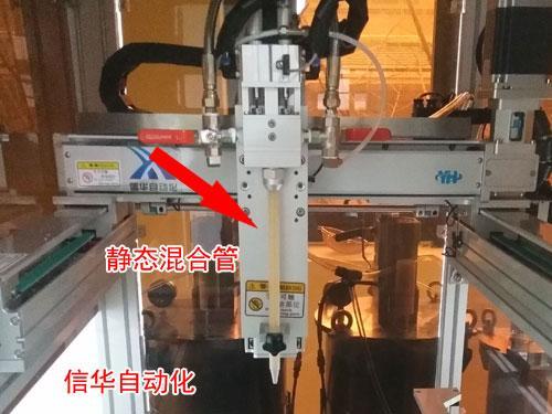 灌胶机耗材静态混合管