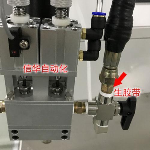 灌胶机接口缠生胶带