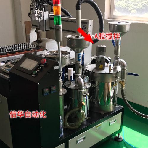 环氧树脂灌胶机A胶搅拌