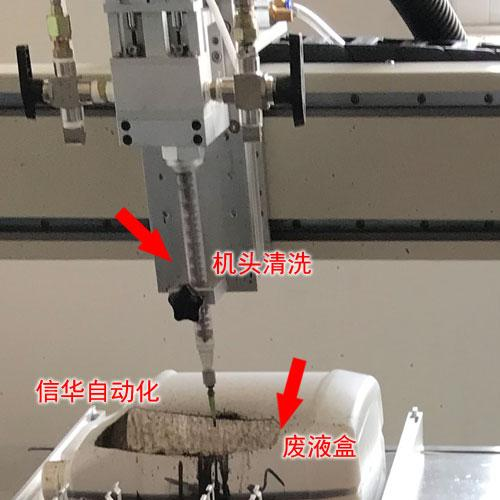 环氧树脂灌胶机机头清洗