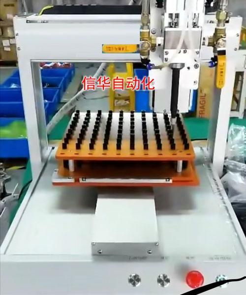 微量传感器灌胶