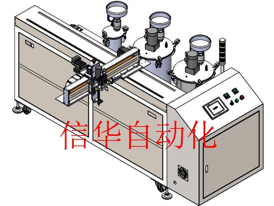悬臂式自动灌胶机